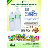 Air Minuman GAU (600 ML)