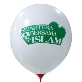 Belon 'Sejahtera Bersama Islam #PRU14'