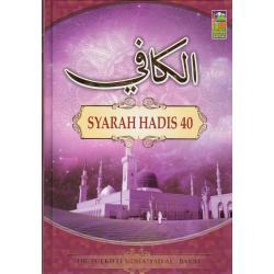 al-Kafi Syarah Hadis 40
