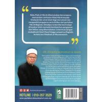 Fiqh Al-Hijrah (Edisi Kemaskini)