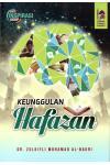 Keunggulan Hafazan