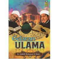 Gelaran Ulama