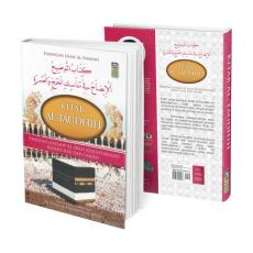 Kitab al-Taudhih: Panduan Lengkap ke Arah Kesempurnaan Haji dan Umrah