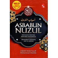 Asbabun Nuzul (Edisi Kemas Kini)