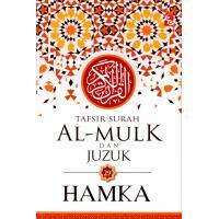 Tafsir Surah Al-Mulk dan Juzuk 29