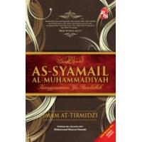 As-Syamail Al-Muhammadiyah