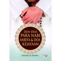 Doa-Doa Para Nabi Anbiya & Doa Kejayaan
