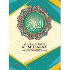 Al Quran Al Karim Al Mubarak With English Translation And Guide On Waqaf & Ibtida