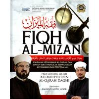 Fiqh Al Mizan (Hard Cover)