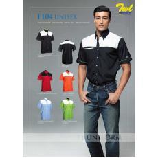 Corporate Uniform F1 Kod No. F104