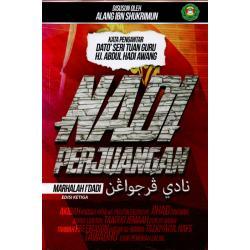 Nadi Perjuangan - Marhalah I'dadi (Edisi Ketiga)
