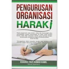 Pengurusan Organisasi Haraki