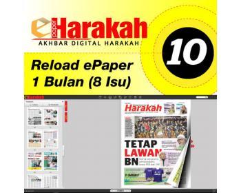 Reload ePaper 10