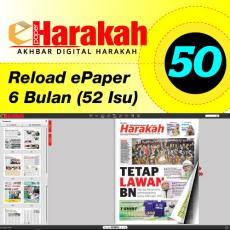 Reload ePaper 50