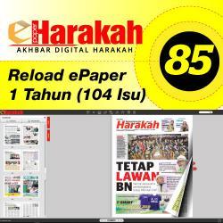 Reload ePaper 85
