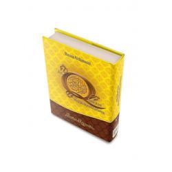 Al-Qur'an Terjemahan Kecil
