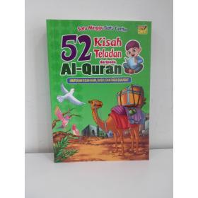52 Kisah Teladan Daripada Al-Quran