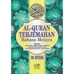 Al-Quran Terjemahan Bahasa Melayu (kecil)