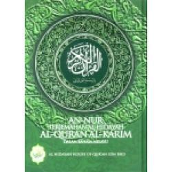 An-Nur Terjemahan Al-Quran Al-Karim Besar K.Tebal QT AHQ 10001