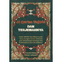 Al-Quran Tajwid & Terjemahan 17 x 24 cm -AHQ(B.Melayu)