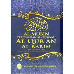 Al-Mubin Terjemahan Al-Hidayah Al-Quran Al Karim QT AHQ 10004