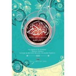 Al-quran Al Karim Dengan Panduan Wakaf & Ibtida Sais 3 (Soft Cover)