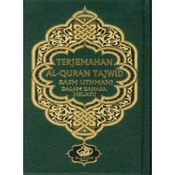 Al-Quran Tajwid & Terjemahan 12 x 17 cm H/C-AHQ(B.Melayu)