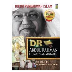 Dr. Abdul Rahman Humaid Al-Sumaith