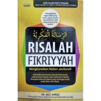 Risalah Fikriyyah