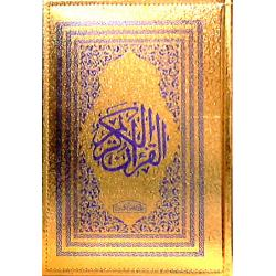 Al-Quran Uthmani Sponge Emas 19 x 27