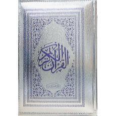 Al-Quran Uthmani Sponge Perak 19 x 27