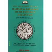 Rahsia & Khasiat Huruf-Huruf Hijaiyyah