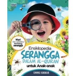 Ensiklopedia Serangga Dalam Al-quran Untuk Anak-Anak