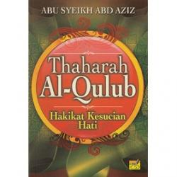 Thaharah Al-Qulub