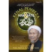 Kenal Pembeza Hak & Batil