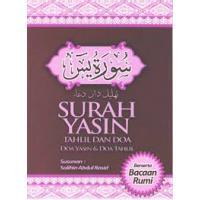 Surah Yasin Tahlil & Doa Berserta Bacaan Rumi