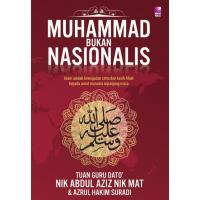 Muhammad Bukan Nasionalis