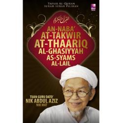 Tafsir al-Quran; Surah-surah Pilihan