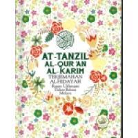 Terjemahan Al-Quran Al-Karim H.C..-QT AHQ 10003