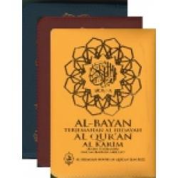 Al-Bayan Terjemahan Quran Zip Sedang