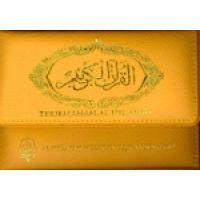 Terjemahan Al-Quran Al-Karim Al-Hikmah with Plastic Pouch 12 x