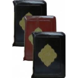 Mushaf Tajwid Terjemahan Zip 8 x 12 cm (B.Melayu) – AHQ