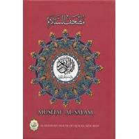 Mushaf Al-Salam (10 x 15 cm) QH 10003