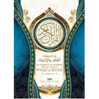 Al-Quran Waqaf Ibtida' (70)