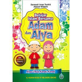 Belajar Islam Bersama Adam dan Alya (Berwarna)