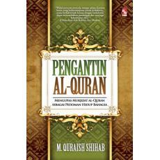 Pengantin al-Quran