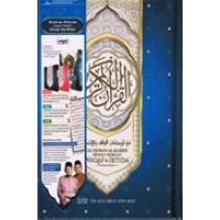 Al-Quran Waqaf Ibtida' (Saiz 3) (55)
