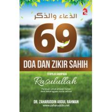 69 Doa dan Zikir Sahih