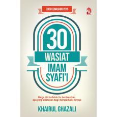 30 Wasiat Imam Syafi'i (Edisi Kemaskini 2015)