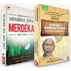 Combo-Sirah Nabawiyah&Sejarah Pas